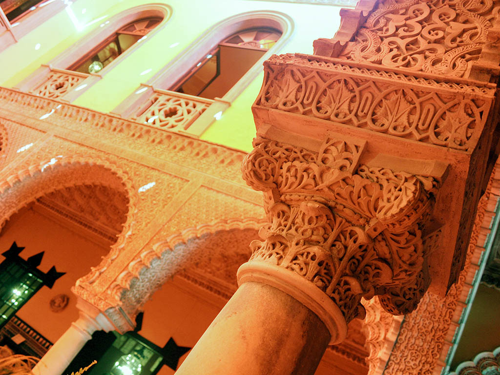 Detalle del Palacio de la Condesa de Lebrija