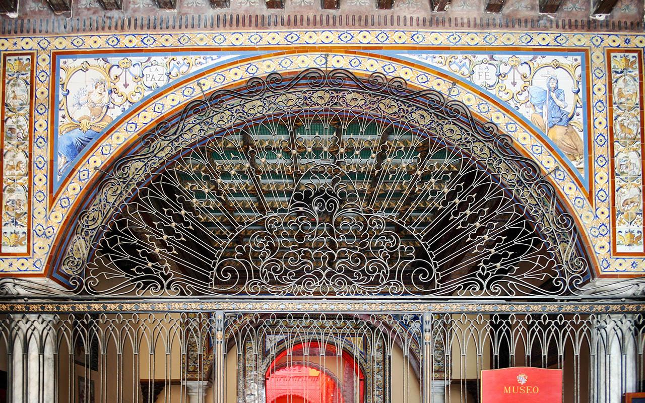 Entrada al Palacio de la Condesa de Lebrija
