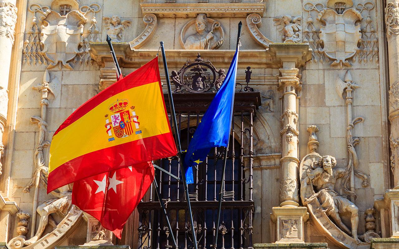 Una Universidad de bandera. Alcalá de Henares, 2015 ©Flivillegas